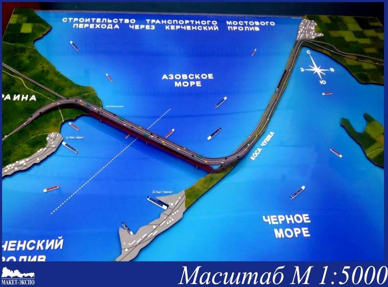 проэкт моста через Керченский