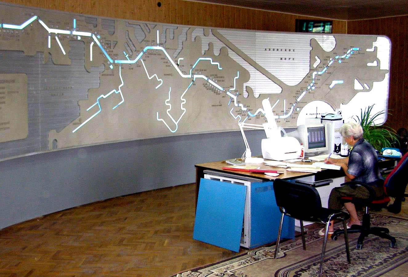 управление Северо-Крымским каналом