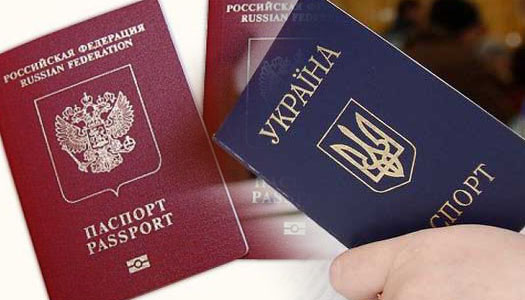 Паспортный стол в колпино часы работы