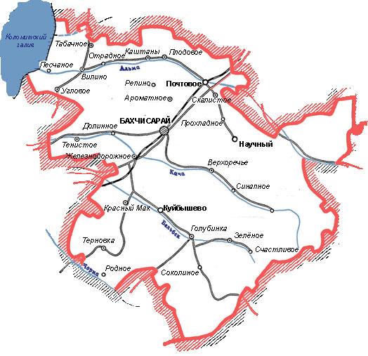 Это реки Альма, Кача, Бельбек,