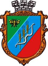 герб города Джанкой
