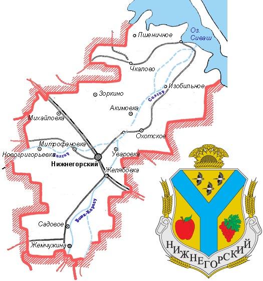 картосхема и герб Нижнегорского района.