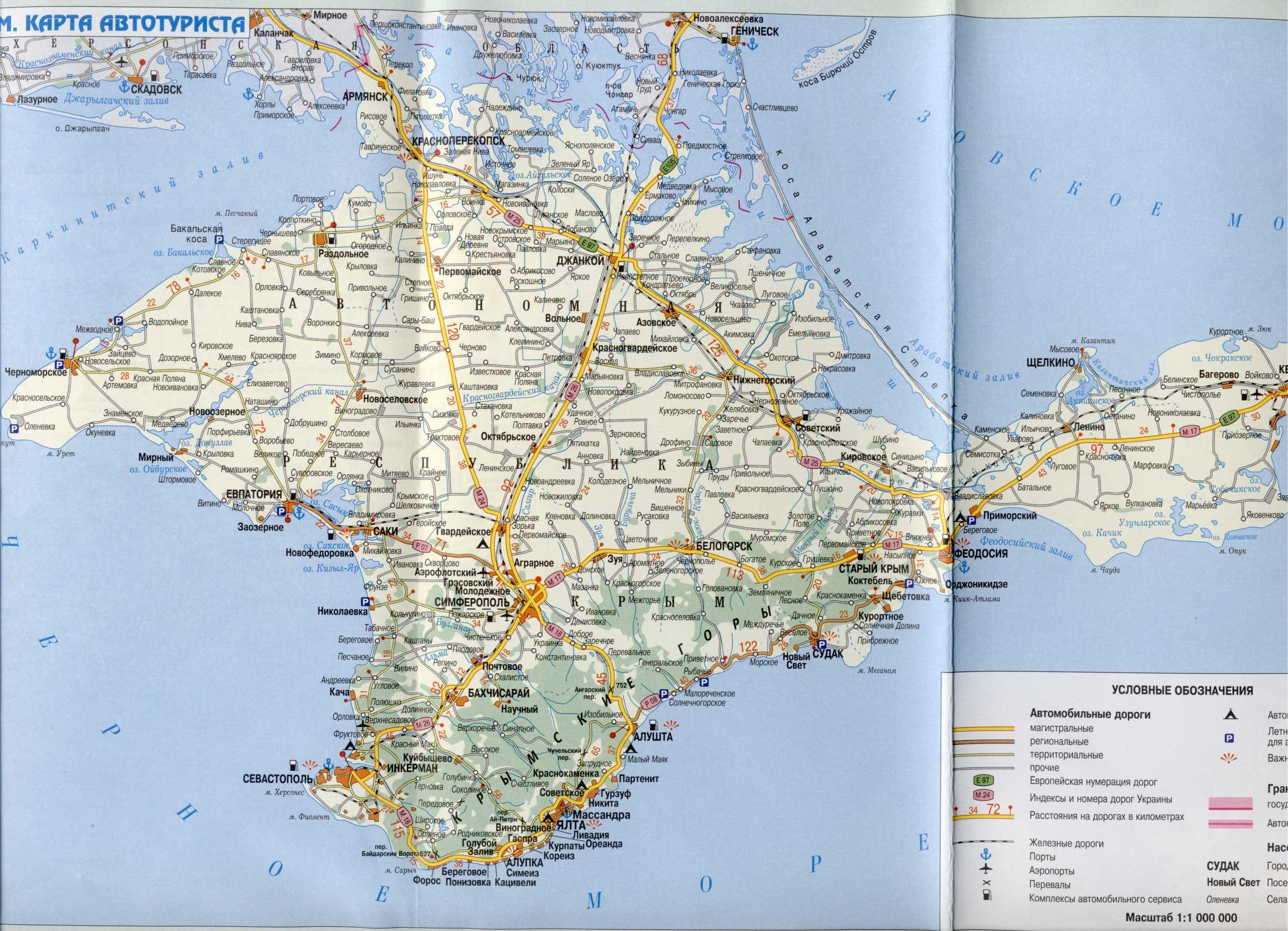 Карта Крыма: http://ocrim.ru/index.php?file=map_crimea