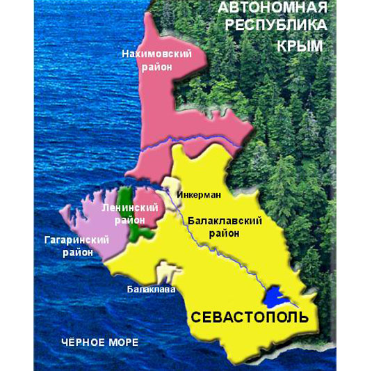 Инкерман на карте Севастополя