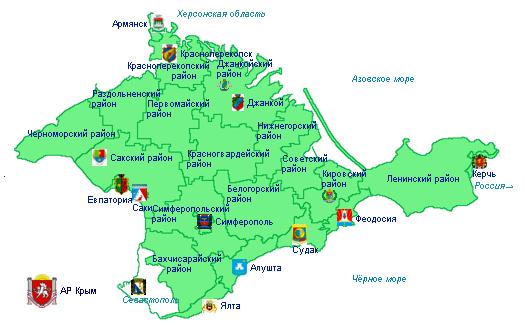 карта районов Крыма
