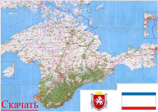 Имея подробную карту Крыма