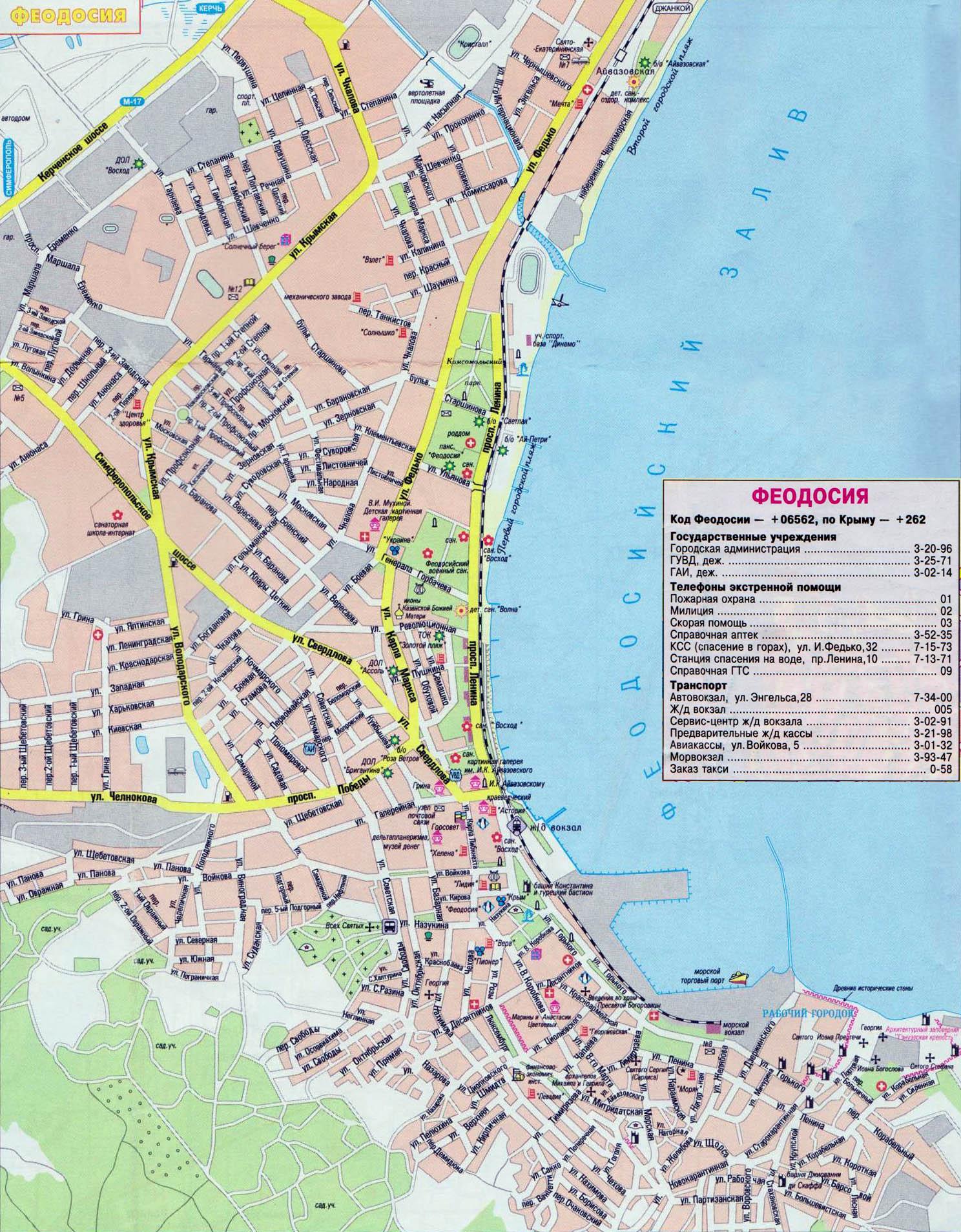 Феодосия подробная карта.