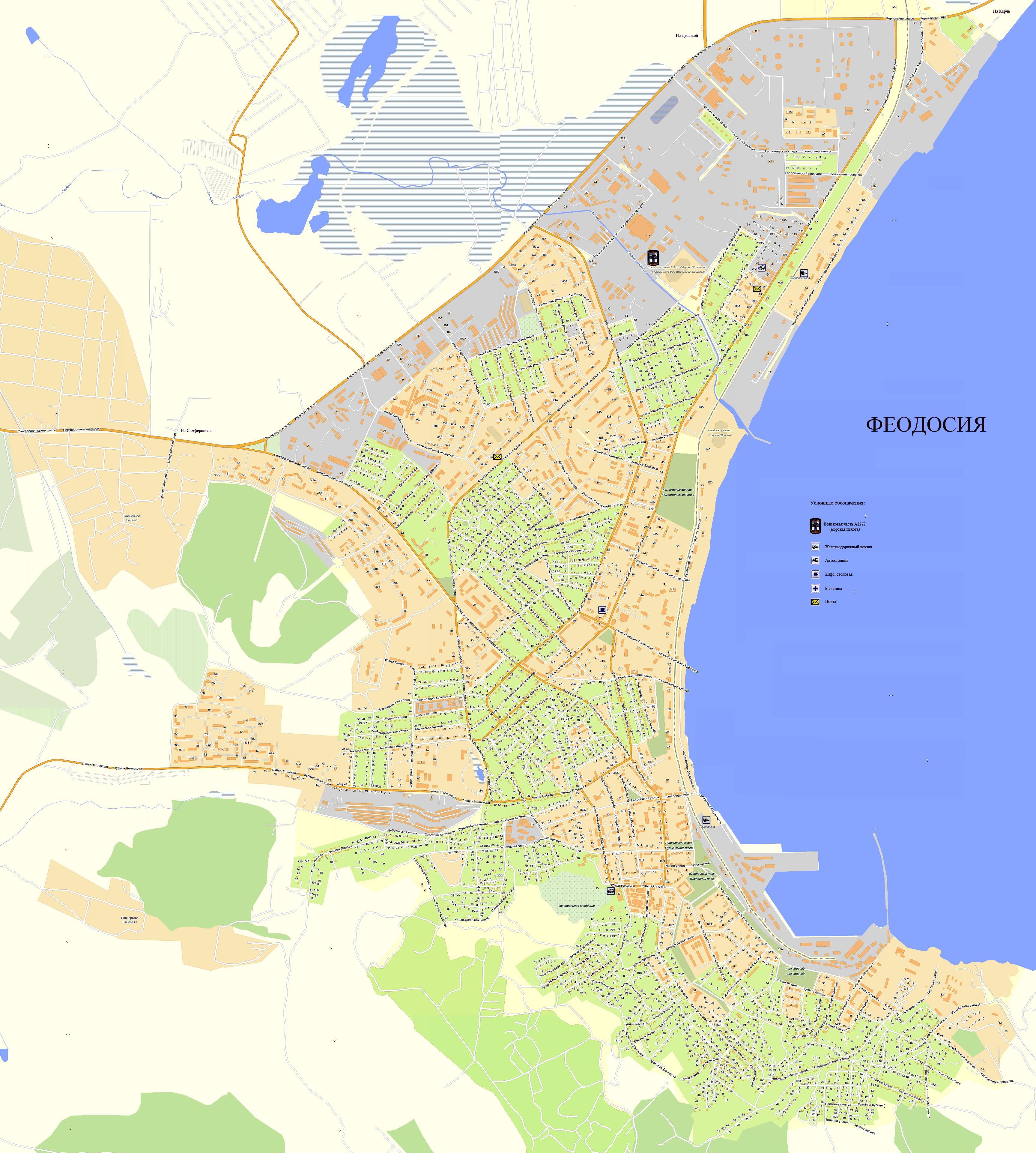 Карты феодосии | подробная карта города феодосия с улицами.