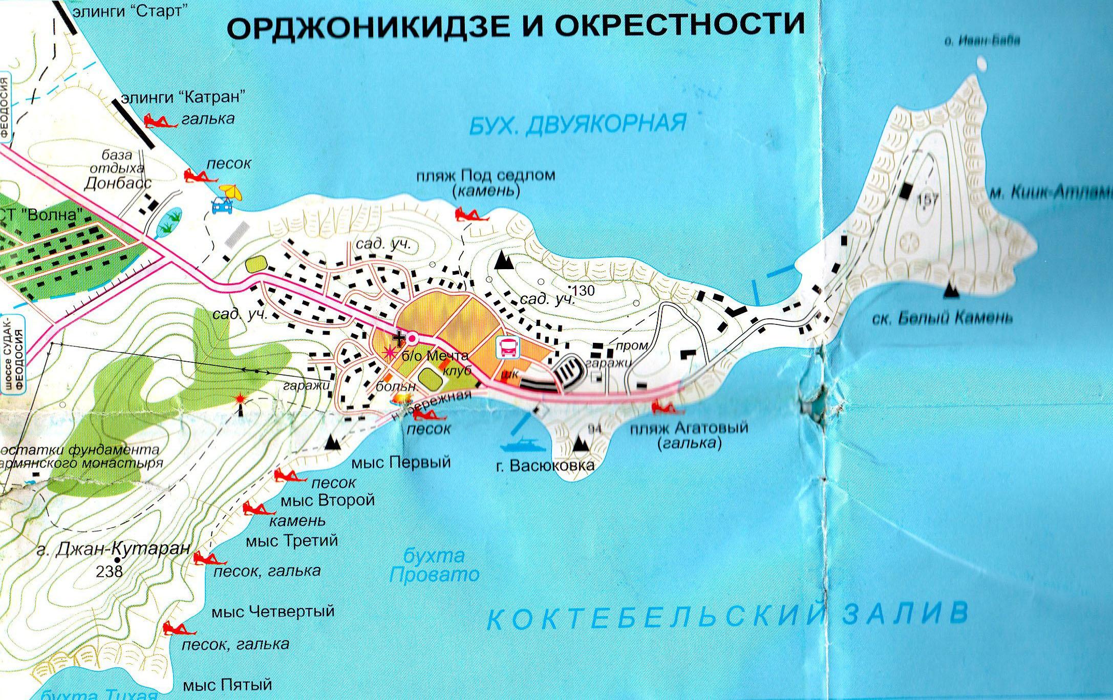 крым пос.орджоникидзе фото