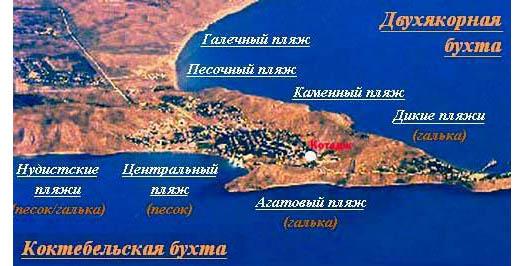 Лучшие фотографии Крыма фото курортов, интересных мест 14