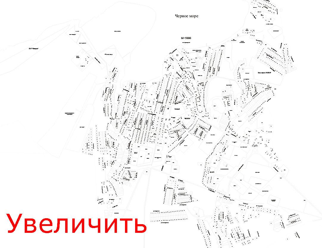 Подробная карта пгт черноморское